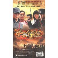 大型电视连续剧-大金脉(八碟装)DVD( 货号:7885414159257)