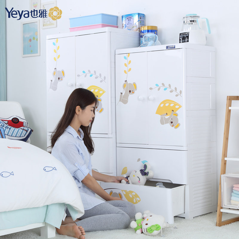 Yeya也雅双开门抽屉式收纳柜子 塑料婴儿宝宝简易衣橱儿童储物柜双开门抽屉式收纳柜