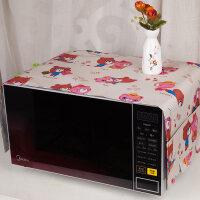 微波炉盖巾盖布格兰仕美的微波炉罩电烤箱罩套防水防晒防油防尘罩