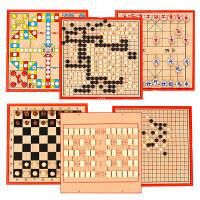 多功能棋中国象棋六合一棋类游戏木制儿童益智玩具飞行棋国际象棋