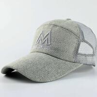 男士太阳帽网帽透气凉帽夏季户外休闲帽子潮遮阳防晒鸭舌帽棒球帽 均码(56-59cm)