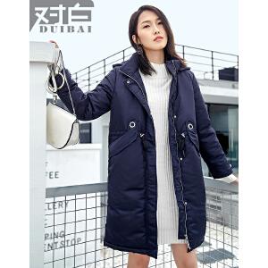 对白藏青色棉袄女中长款2017新款冬季加厚保暖