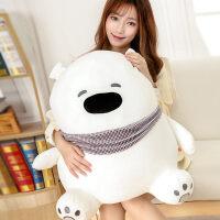 毛绒玩具熊熊抱枕公仔可爱布偶洋娃娃玩偶抱抱熊儿童女孩生日礼物