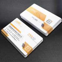 名片制作印刷公司卡片双面商务二维码名片设计打印名片印刷圆角创意个性订做设计