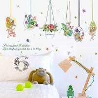 多肉植物花篮墙贴 客厅卧室沙发背景墙贴纸墙壁走廊餐厅装饰贴画