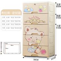 加厚收纳柜子抽屉式大号塑料储物玩具宝宝儿童衣柜简易床头五斗柜