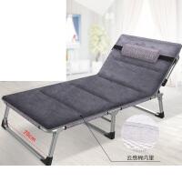 办公室简易便携床单人陪护行军床睡椅隐形午睡床躺椅折叠午休