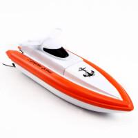 遥控船特大号高速钓鱼电动遥控船防水耐摔模型充电摇控玩具船 下单多送一块电池(共2电1充)
