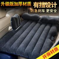 车载充气床 车震床 汽车后座床垫