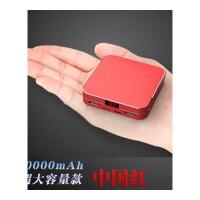 充电宝 苹果X小米oppo三星手机通用便携大容量无线快充移动电源女冲小巧