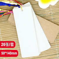 空白书签diy材料包小清新流苏学生用中国风手绘卡片手工自制纸质