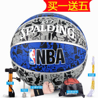 20180822144552071篮球NBA室外内水泥地耐磨蓝球学生比赛7号用球真皮手感