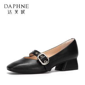 Daphne/达芙妮2018春季新款皮带扣浅口舒适方跟方头玛丽珍鞋单鞋