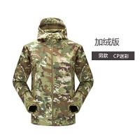 自由骑士男装军装防水防寒加厚款冲锋衣男士tad鲨鱼皮软壳冲锋衣