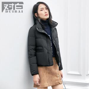 对白简约直筒面包羽绒服女短款新款休闲宽松保暖外套