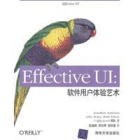 【二手书9成新】Effective UI:软件用户体验艺术 安德森,麦克里,威尔逊,陆昌辉,李 清华大学出版社 978