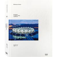 【英文版】GMP ARCHITECTURE 2007-2011 德国gmp事务所建筑设计作品集书籍