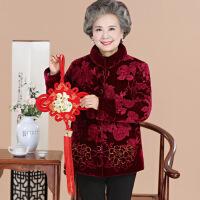 冬装中老年女装加绒加厚棉衣 妈妈装60-70岁唐装棉袄老人大码外套