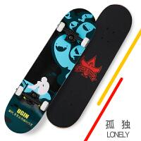 双翘滑板女生刷街四轮滑板 青少年滑板车初学者公路滑板