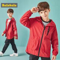 巴拉巴拉儿童套装男童秋装2018新款两件套中大童连帽外套休闲裤子