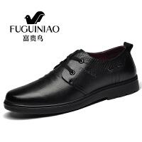 富贵鸟男鞋秋冬男士皮鞋男商务休闲鞋圆头软面皮软底英伦鞋子 A791030黑色 41