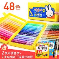 晨光儿童蜡笔套装可水洗油画棒炫彩旋转24色36色48色水溶色粉画笔彩绘棒重彩油化幼儿园宝宝安全无毒彩笔