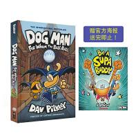 神探狗狗的冒险7 The Adventures of Dog Man 内裤超人作者 Dav Pilkey 幽默漫画桥梁