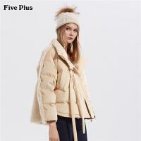 FIVE PLUS新款女装拼兔毛皮草羽绒服女宽松面包服外套开襟长袖