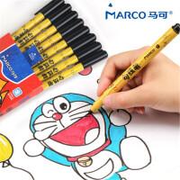 8支装记号笔黑色勾线笔水性儿童绘画细不掉色沟边画画马克马可笔