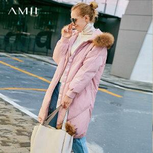 AMII温暖厚实 重磅貉子毛领羽绒服2017冬直筒连帽时尚中长款外套