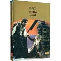 新华书店正版 国家大剧院 奥赛罗DVD