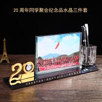 10/20周年同学聚会纪念品毕业个性定制相框礼物创意水晶商务礼品