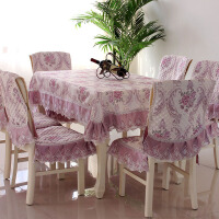 欧式桌布椅套布艺餐桌布椅垫套装台布椅子套罩餐椅套茶几布长方形T 紫罗兰 欧立芙-紫色