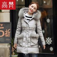 高梵2018冬季新款貉子大毛领中长款女士羽绒服修身显瘦保暖yrf