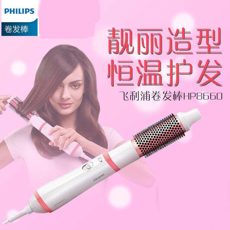 飞利浦(Philips)美发器 造型器 HP8660/05 卷发器 恒温护发 38 毫米热效发梳 吹风造型梳 干发适用 卷吹二合一热效发梳,恒温护发