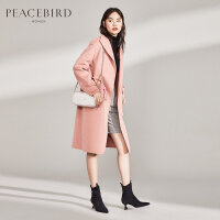 太平鸟抽绳双面呢大衣中长款长袖纯色对襟休闲宽松上衣女装