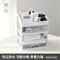桌面收纳盒透明抽屉式化妆品整理塑料置物架ins学生宿舍杂物 留白