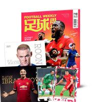 足球周刊杂志2017年第18期总第718期 2017-18英超专刊强争霸