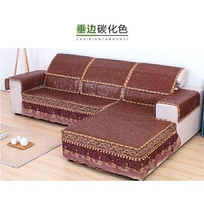 夏天沙发垫凉席凉垫麻将坐垫夏季防滑客厅布艺巾罩套欧式实木定做