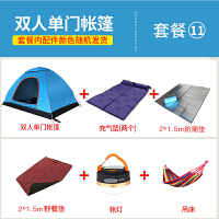 简易帐篷户外折叠2人免搭建速开情侣自驾游全自动野外露营帐篷SN0632
