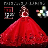 芭比娃娃女孩公主新娘豪华大裙摆玩具婚纱单个套装大礼盒生日礼物