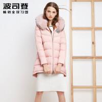 波司登(BOSIDENG)女冬季时尚A版中长款羽绒服 B1601130