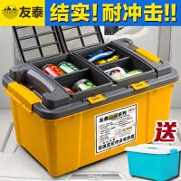 汽车收纳箱后备箱储物箱车载整理箱置物箱多功能车尾箱杂物箱