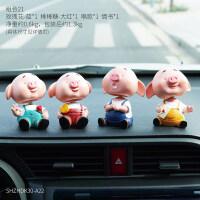 创意可爱小猪车载弹簧摆件车内装饰品可爱汽车装饰家居桌面摆设小