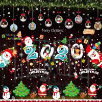 圣诞节装饰品店铺场景布置门贴圣诞老人树小挂件橱窗贴花玻璃贴纸