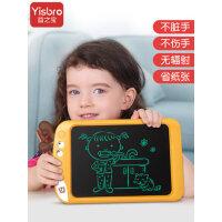 液晶手写板儿童写字板电子男画画板幼儿宝宝磁性涂鸦板女孩绘画板