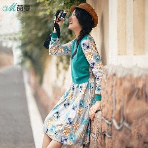 茵曼冬装新款撞色针织拼接假两件纯棉中长连衣裙女【1874101414】