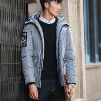 新款冬季男装外套防寒衣服男士羽绒服中长款青年男韩版修身潮