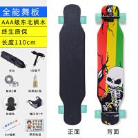 长板滑板初学者青少年儿童四轮滑板车男女生公路舞板