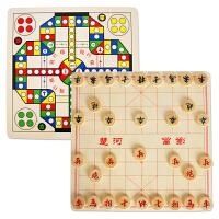 儿童玩具木制飞行棋象棋 亲子桌面游戏 幼儿园宝宝益智力木质跳棋
